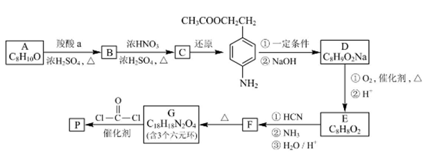 可降解塑料pcl的结构可表示为.其合成路线如下