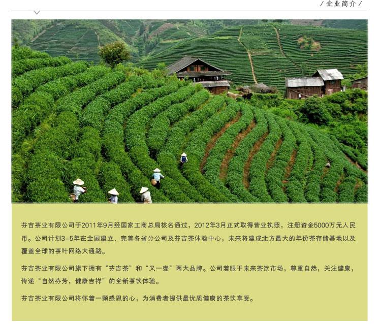 首页 红茶 滇红 > 年轮茶系列*b6古树滇红  品名:   6号红茶/b6古树